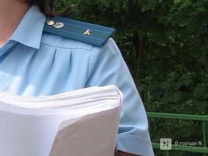 Приставы арестовали Lexus жителя Ардатовского района за долги по налогам