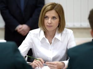 Госдума упразднила комиссию Поклонской после ее отказа поддержать законопроект о пенсионной реформе