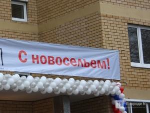 920 нижегородцев переехали в новое жилье в 2020 году