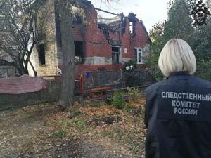 Уголовное дело возбуждено по факту гибели трех нижегородцев в пожаре