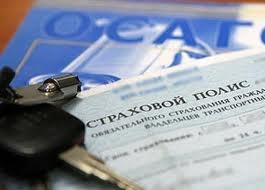 В Нижегородской области «Росгосстрах» навязывал клиентам платные услуги при оформлении полисов ОСАГО