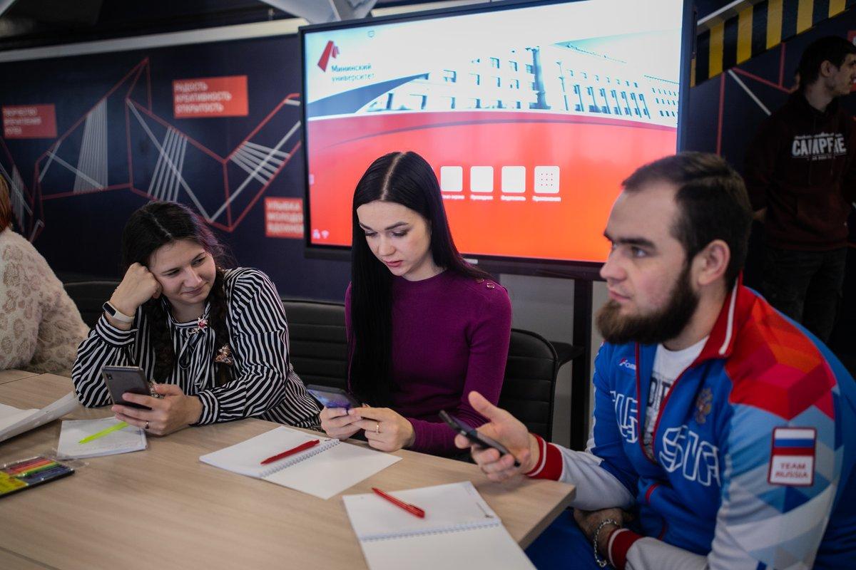 Проблемы классных руководителей Нижнего Новгорода обсудили в Мининском университете - фото 2