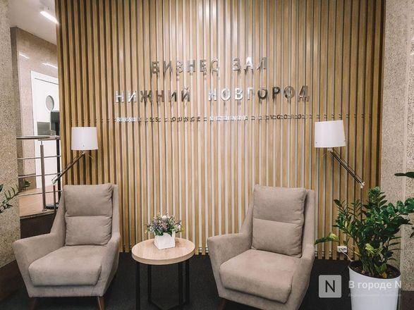 Отдохнуть и провести конференцию: новые залы открылись для пассажиров железнодорожного вокзала Нижний Новгород - фото 2
