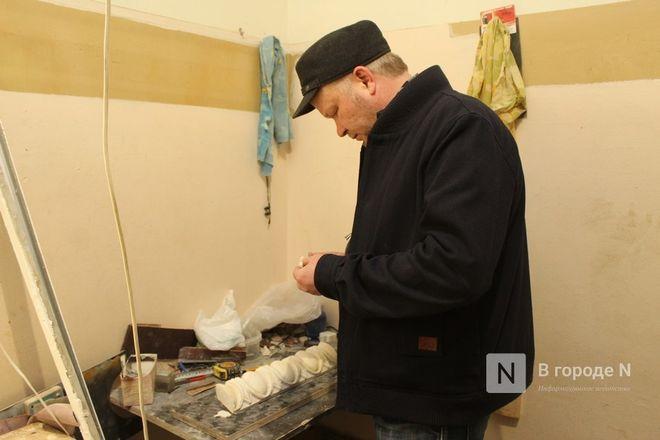 Реставрация исторической лепнины началась в нижегородском Дворце творчества - фото 20
