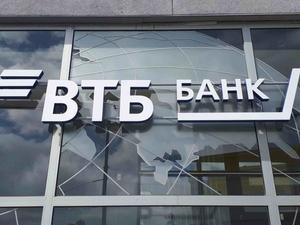 ВТБ увеличил выдачу розничных кредитов на 10%