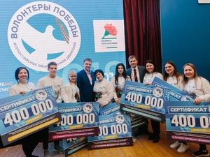 В Нижнем Новгороде подготовят волонтеров для сопровождения Дня Победы