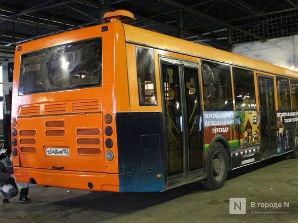 Восемь автобусов с правилами дорожного движения на бортах вышли на нижегородские маршруты - фото 13