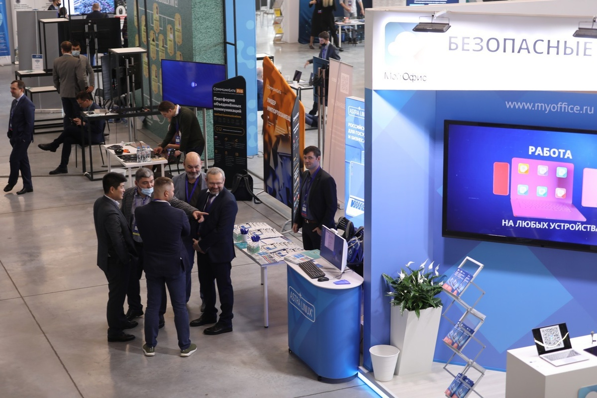Продукция передовых отечественных компаний представлена на форуме «ПРОФ-IT.2021» в Нижнем Новгороде - фото 1