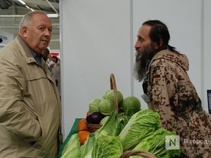 Центр продажи фермерской продукции построят в Ленинском районе за 2 млн рублей