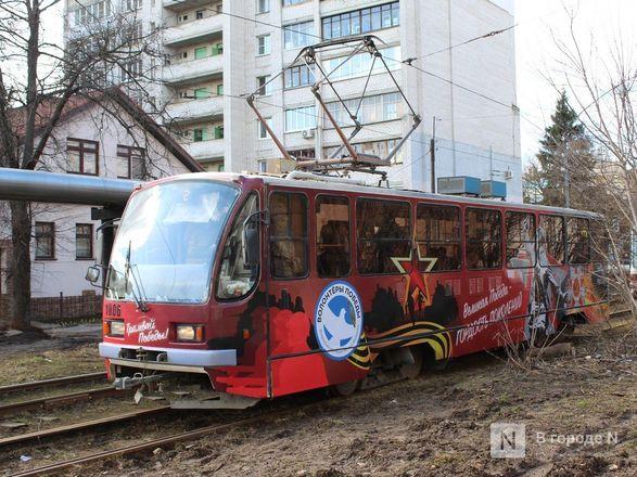 «Трамвай Победы» начал ходить по Нижнему Новгороду - фото 34