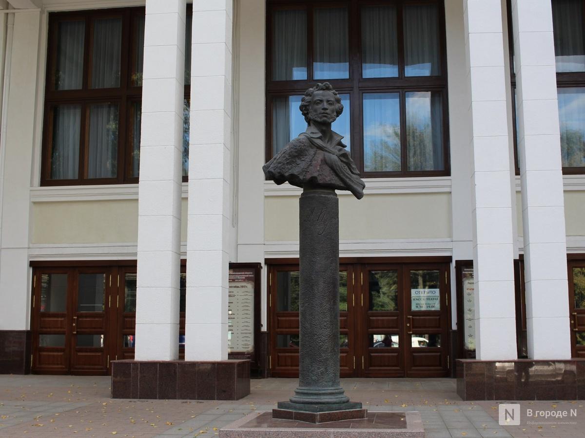 Юрий Медяник: «Театр – это зеркало нашей жизни» - фото 2