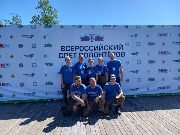 Всероссийский слет волонтеров - фото 1