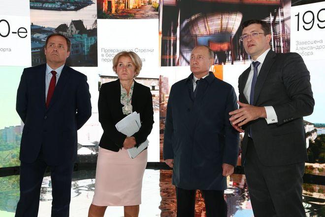 Путин сравнил проект нижегородского культурного центра с главным символом Сиднея - фото 5