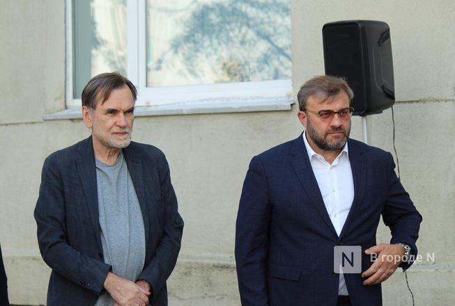 Пореченков и Сельянов открыли мемориальную доску Балабанову в Нижнем Новгороде - фото 7