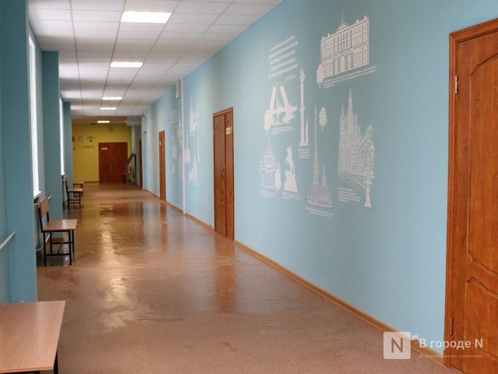 Кстовскую школу закрыли на карантин - фото 1