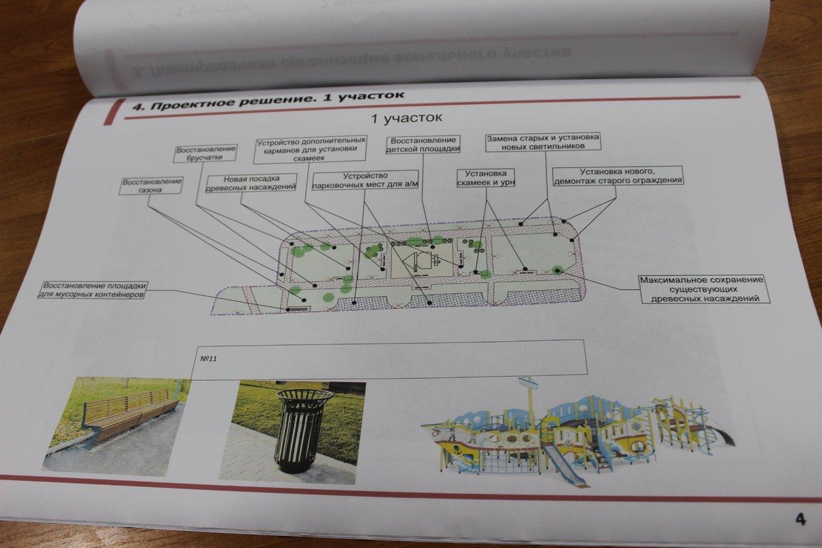 Новые детские площадки и парковочные зоны появятся в сквере в Сормовском районе - фото 2