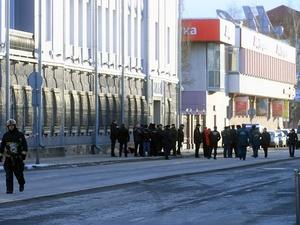 Подросток устроил взрыв в здании ФСБ