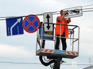Парковку запретили на участке улицы Володарского в Нижнем Новгороде