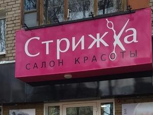 Свыше 10 млн рублей штрафов наложено на нарушителей антикоронавирусных мер в Нижегородской области