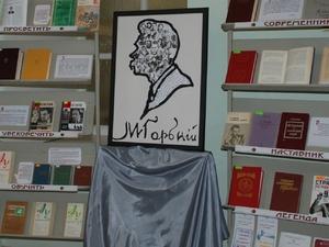 Около десятка книг издано к юбилею Горького в Нижнем Новгороде