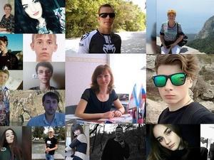 Стали известны подробности об убитых в керченском колледже