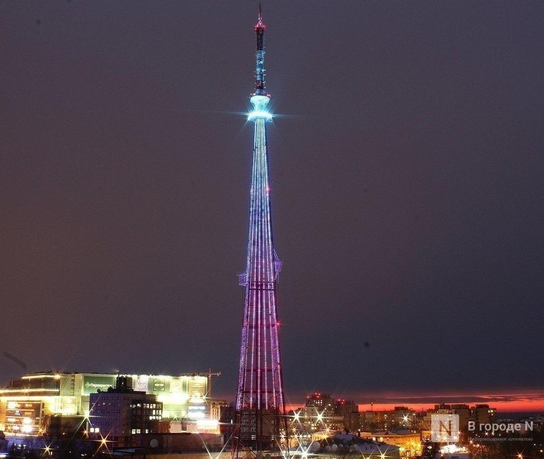 Подсветка включится на нижегородской телебашне в День телевидения - фото 1