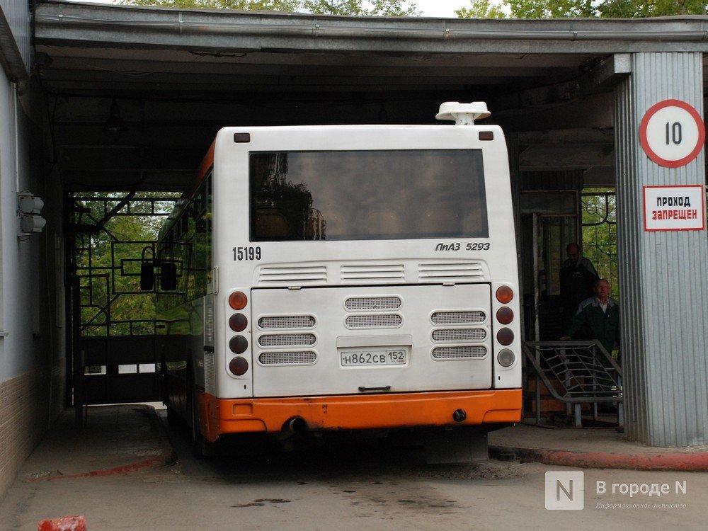 МП «Нижегородпассажиравтотранс» сократило убытки - фото 1