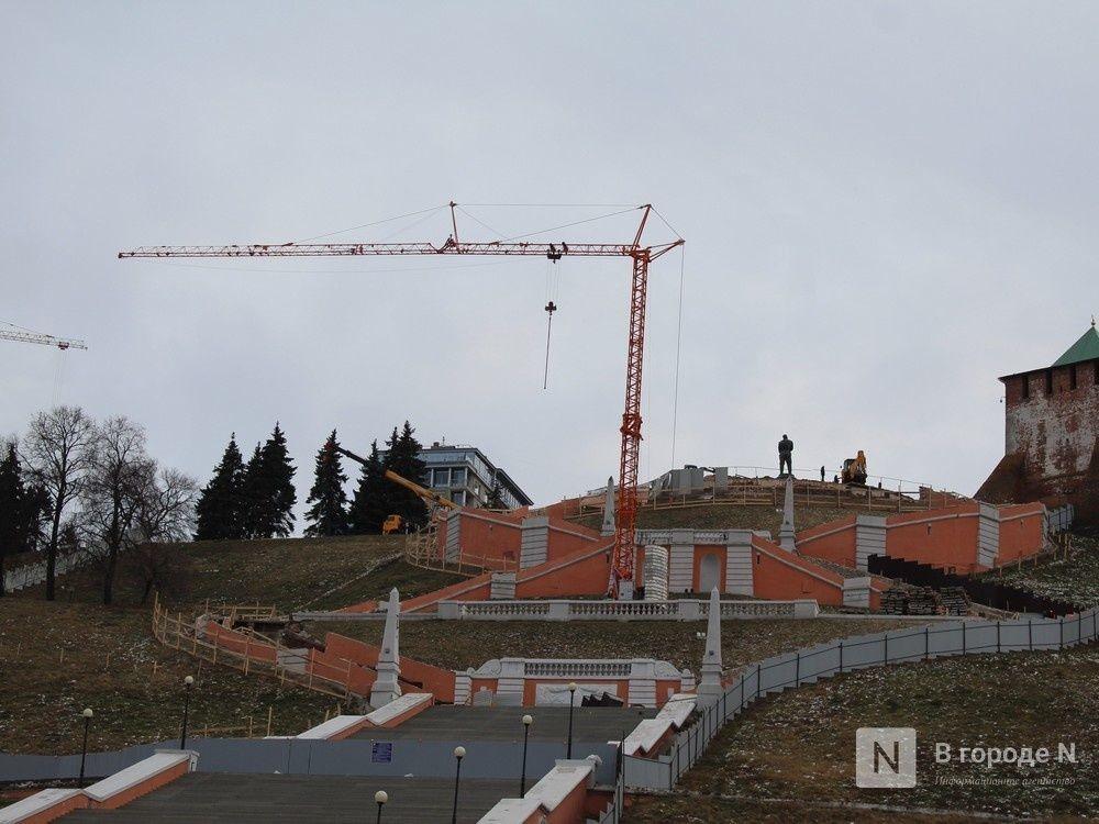 Противоаварийные работы на Чкаловской лестнице завершены на 70% - фото 1