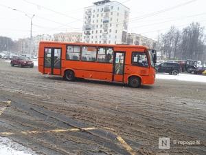 На площади Минина и Пожарского загорелась маршрутка