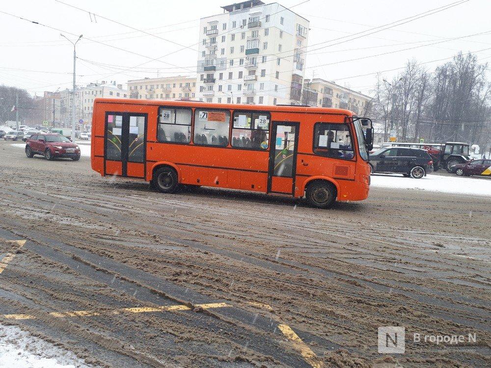 Четыре маршрутки перестанут ездить в Нижнем Новгороде с 27 декабря - фото 1