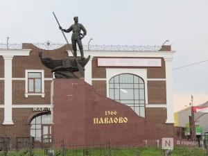 Карантин в Павлове и Кулебаках снят с 30 июня