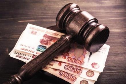 Нижегородская Госжилинспекция выписала ДУКам штрафов на 4 млн рублей