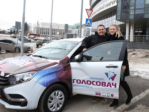 Выигравший Lada Xray нижегородец раскрыл секрет успеха