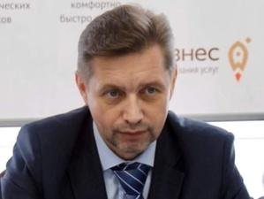 В Нижегородской области назначен новый министр соцполитики