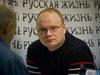 Олег Кашин написал первую после его избиения статью