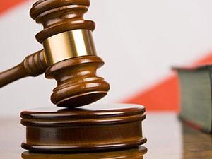 Осужденный на штраф в 84 миллиона рублей нижегородец объявлен в розыск