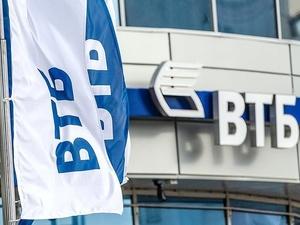 Крупнейший нижегородский банк «Саровбизнесбанк» войдет в состав ВТБ