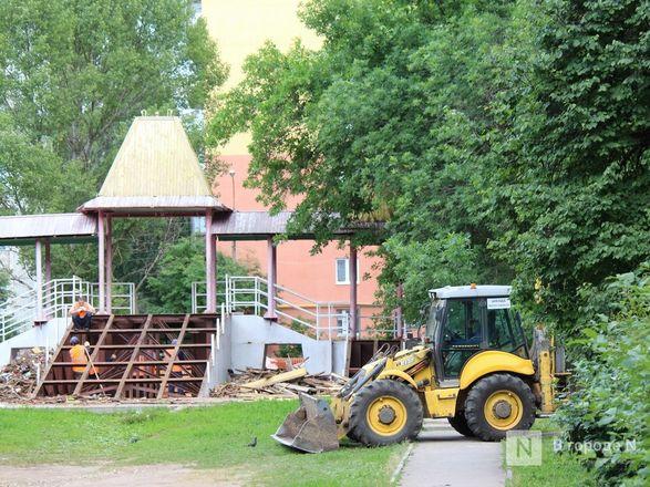 Благоустройство «Красной горки» на улице Усилова началось несмотря на путаницу с проектами - фото 11
