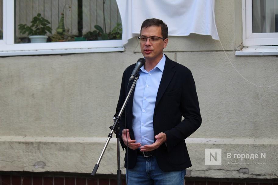 Пореченков и Сельянов открыли мемориальную доску Балабанову в Нижнем Новгороде - фото 4