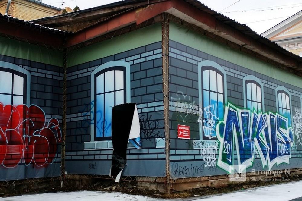Снос бывшего кафе на улице Рождественской начнется весной - фото 1