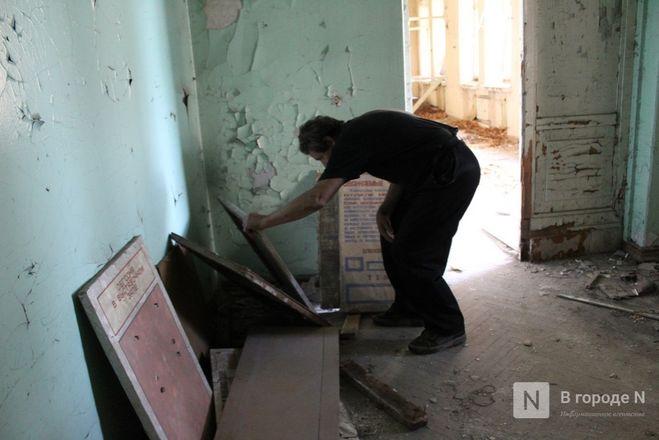 Здесь пела Пугачева: во что превратился нижегородский ДК имени Ленина  - фото 53