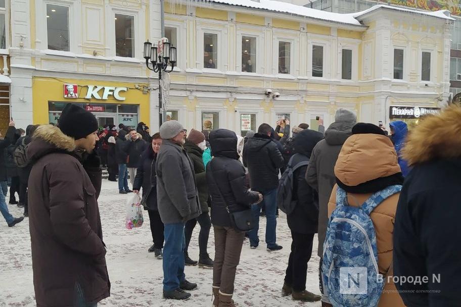 Митинг сторонников Навального начался в Нижнем Новгороде  - фото 2