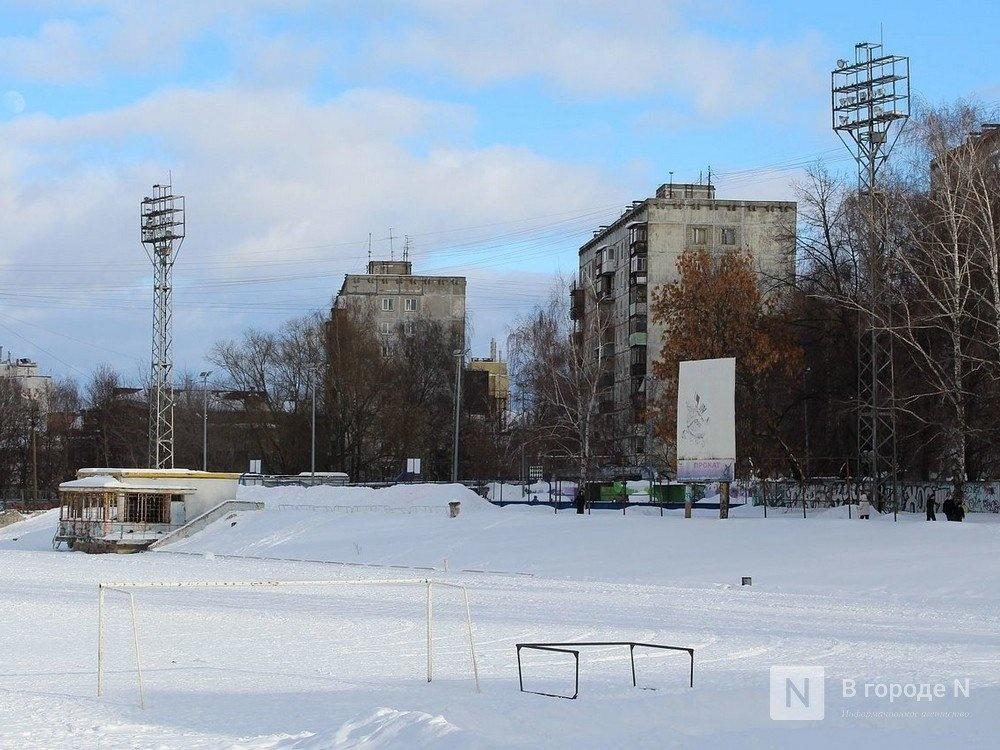 На проект реконструкции нижегородского стадиона «Водника» выделят 3,9 млн рублей - фото 1
