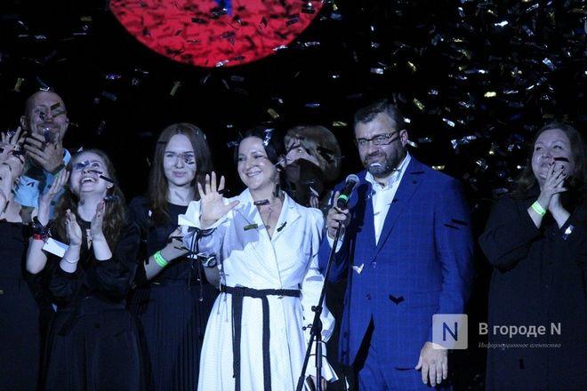 Подземный кинотеатр и 30 тысяч зрителей: V «Горький fest» завершился в Нижнем Новгороде - фото 82