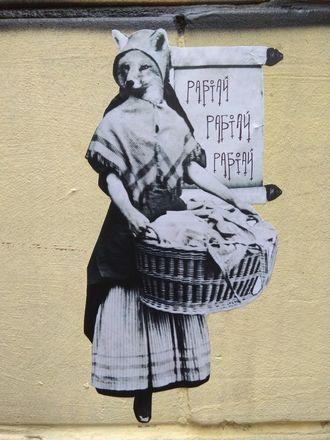 Нижегородская художница изобразила грустный сценарий жизни рядового гражданина - фото 3