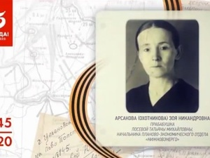 Сотрудники  «Россети Центр и Приволжье Нижновэнерго» создали видеоролик о своих героях
