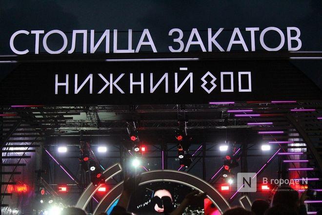 «Столица закатов» без солнца: как прошел первый день фестиваля музыки и фейерверков в Нижнем Новгороде - фото 23