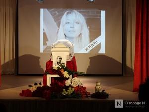 Правозащитники намерены изменить УПК РФ после гибели Ирины Славиной