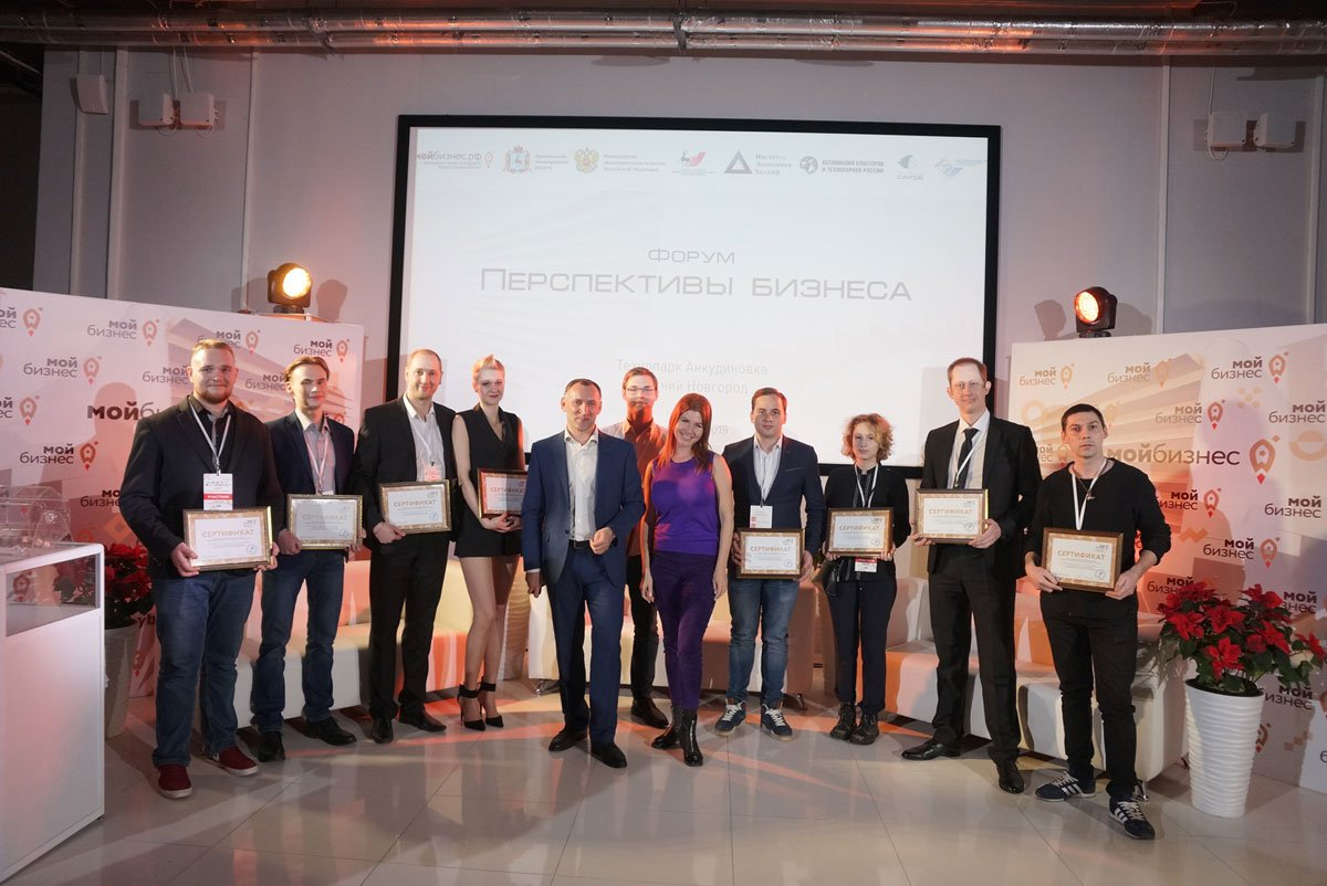 Проекты НГТУ им. Р. Е. Алексеева победили на предпринимательском форуме «Перспективы бизнеса» - фото 1
