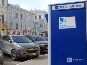 119 платных парковок на 7 200 мест появится в Нижнем Новгороде